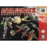 Nintendo 64 Star Soldier: Vanishing Earth - N64 Star Soldier - Solo el Juego